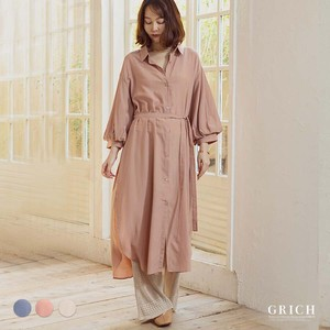 One-piece Dress Waist Ribbon Attached Shirt One-piece Dress Long Funwari