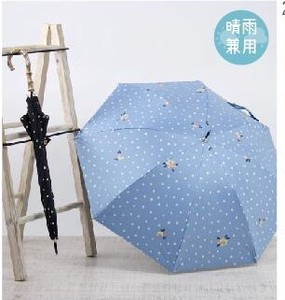 [ 2020NewItem ] All Weather Umbrella Bamboo Handle Dot Floral Pattern