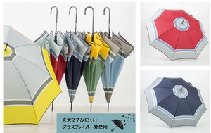 [ 2020NewItem ] Color Scheme Plain Umbrella