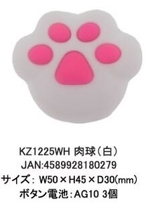LED Lighting Holder Cat Paw Display