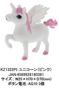 LED Lighting Holder Unicorn Pink Display