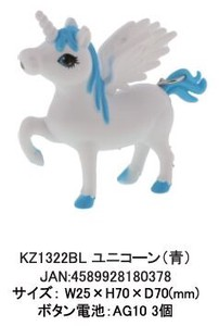 LED Lighting Holder Unicorn Display