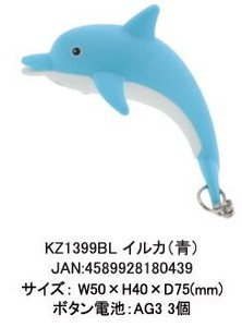 LED Lighting Holder Dolphin Display