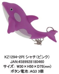 LED Lighting Holder Killer Whale Pink Display