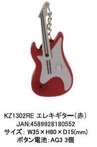 LED Lighting Holder Electric Guitar Display