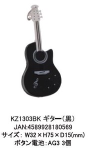 LED Lighting Holder Guitar Display
