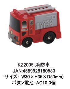 LED Lighting Holder Fire Truck Display