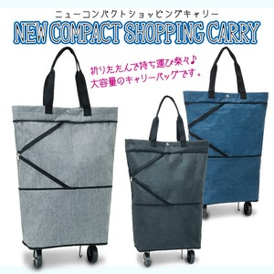 Folding Carry Easily Compact Shopping Carry Bag Type