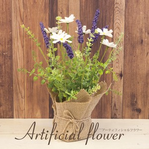 Flower Pot White