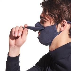 洗って使える 独自構造 眼鏡が曇りにくい抗菌 布マスク『INCONTROマスク』