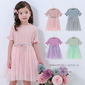 [ 2020NewItem ] Short Sleeve One-piece Dress 4 Colors Children's Clothing Girl Kids