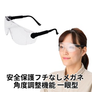 Glass Safety Protection Eyeglass Angle Adjustment Effect