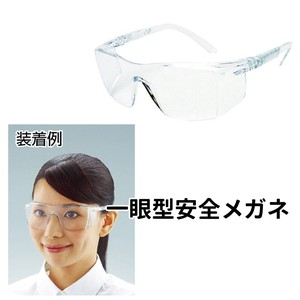 Glass Safety Eyeglass