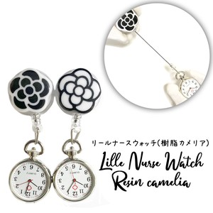 Nurse Watch Type Resin Type Pocket Watch Salon