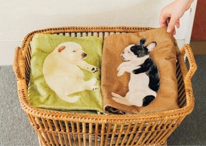 Puppy Bathing Towel