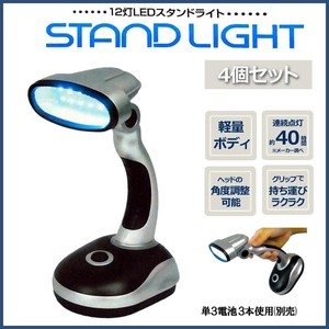 Small Size bright LED Stand Light