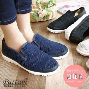 [ 2020NewItem ] Slippon Shoes Shoe Ladies Knitted lame Light-Weight Trip