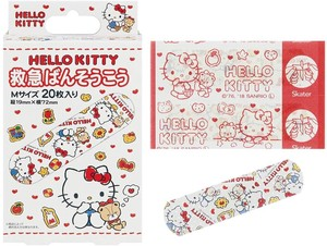 Size M Hello Kitty Cookies