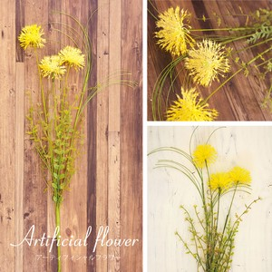 Flower Yellow Artificial Flower