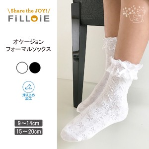 Formal Socks Lace Ribbon Attached