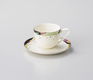Coffee Saucer Made in Japan Porcelain