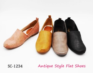 Leather Natural Color Flat Shoes SC