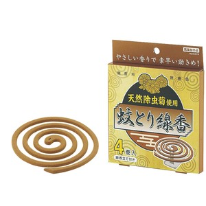 Natural Mosquito Coil 20 Pcs