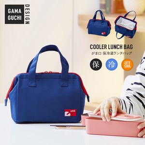 Coin Purse Type Cold Insulation Lunch Bag Navy