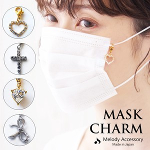 Mask Charm Ladies