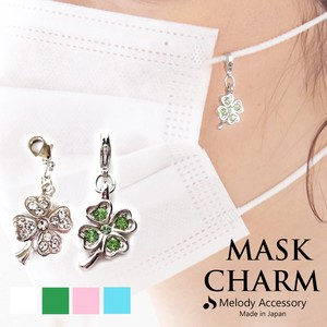 Mask Clover Charm Ladies