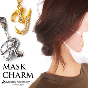 Mask Initial Charm Ladies