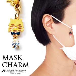 Mask Cat Cat Animal Charm Ladies