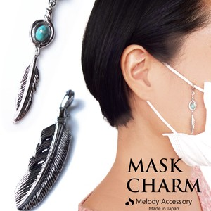 Mask Feather Wing Turquoise Charm Ladies