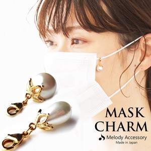 Mask Crown Pearl Charm Ladies