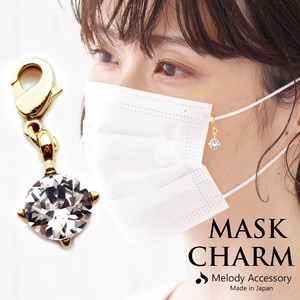 Mask Swarovski Charm Ladies