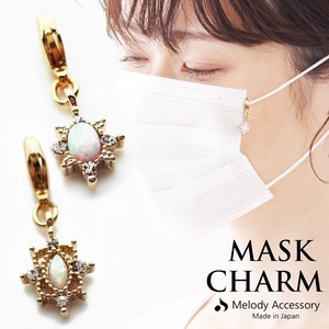 Mask Opal Charm Ladies
