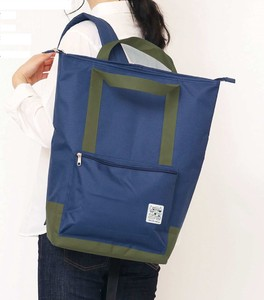 "Shopping Bag ""2020 New Item"" Heat Retention Cold Insulation Backpack"