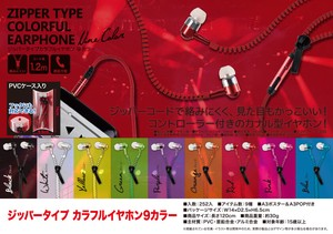 Zipper Type Colorful Earphone Color