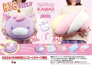 Soft Toy Unicorn Sweets Big