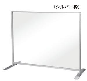 【コロナ対策・飛沫防止】透明ボード カウンターやテーブルの上に配置可能