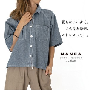 S/S Chambray Big Shirt