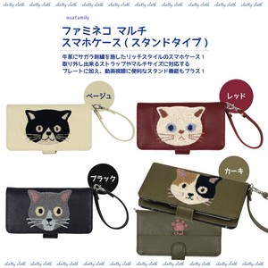cat Multi Smartphone Case Stand Type