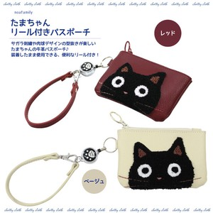 [ 2020NewItem ] Tama-Chan Attached Pouch