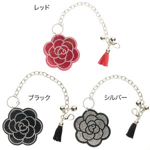 Flower Bag Charm type One Side Chain Use Key Ring