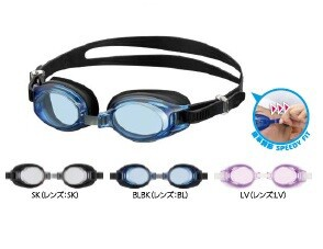 Antibacterial Specification For adults Swimming Goggles Fit