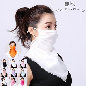 [ 2020NewItem ] Plain Ladies Scarf Mask Scarf Elegant Dustproof Pollen