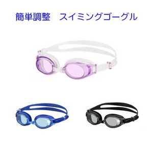 For adults Swimming Goggles Fit