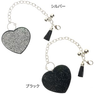 Heart Bag Charm type One Side Chain Use Key Ring