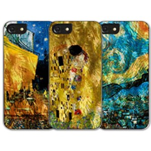 iPhone SE Natural Case Famous Painting Series Cafe Terrace Starry Night
