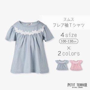 S/S Flare T-shirt 30cm